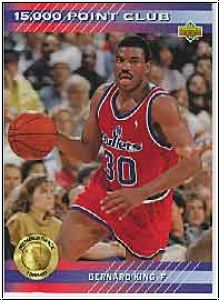 NBA 1994 / 95 Upper Deck 15000 Point Club - No PC17
