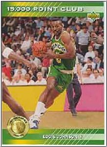 NBA 1994 / 95 Upper Deck 15000 Point Club - No PC15
