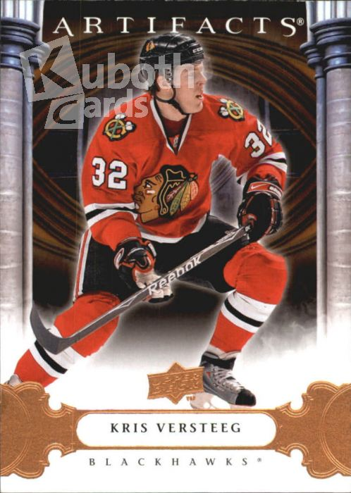 NHL 2009-10 Artifacts - No 5 - Kris Versteeg