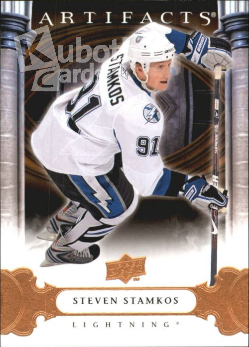 NHL 2009-10 Artifacts - No 14 - Steven Stamkos