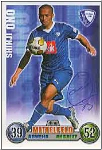 Fussball 2009 Topps Match Attax - Shinji Ono