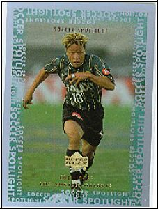 Fussball 2000 Upper Deck MLS Soccer Soccer Spotlight - No S11
