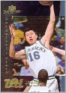NBA 2001 / 02 Upper Deck MVP Basketball Diary - No BD2