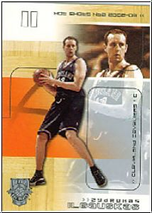 NBA 2002 / 03 Fleer Hot Shots - No 39 - Zydrunas Ilgauskas