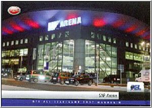 DEL 2007 / 08 CityPress - No 075 - SAP Arena