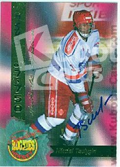NHL 1995 Signature Rookies Signatures - No 33 - Nikolai Tsulygin