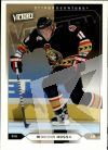 NHL 2005-06 Upper Deck Victory - No 137 - Marian Hossa
