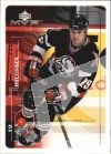 NHL 1998-99 Upper Deck MVP - No 20 - Brian Holzinger