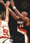NBA 1994-95 Stadium Club First Day Issue - No 268 - Harvey Grant
